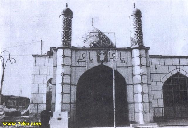بارگاه قديمي علي بن مهزيار اهوازي